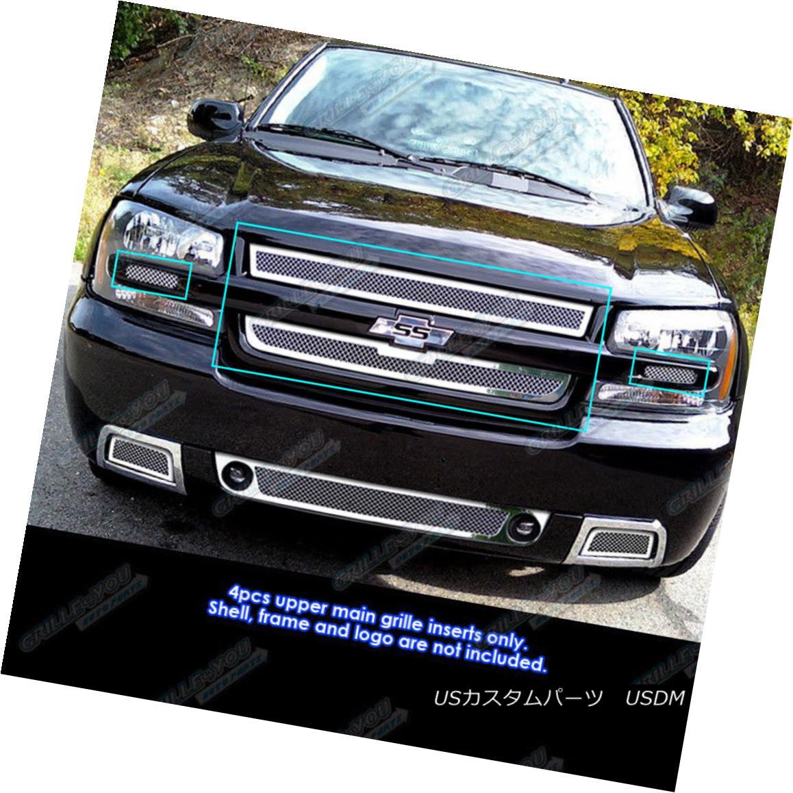 グリル Fits 2006-2009 Chevy Trailblazer SS Mesh Grille Insert フィット2006-2009シボレートレイルブレイザーSSメッシュグリルインサート