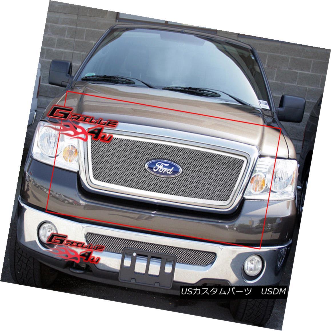 グリル Fits 04-08 Ford F-150 Stainless Steel Honeycomb Style Wire Mesh Grille Insert フィット04 - 08フォードF - 150ステンレススチールハニカムスタイルワイヤメッシュグリルインサート