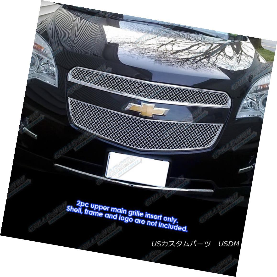グリル For 2010-2015 Chevy Equinox Stainless Steel X Mesh Grille Grill Insert 2010-2015シボレーイクイノックスステンレススチールXメッシュグリルグリルインサート