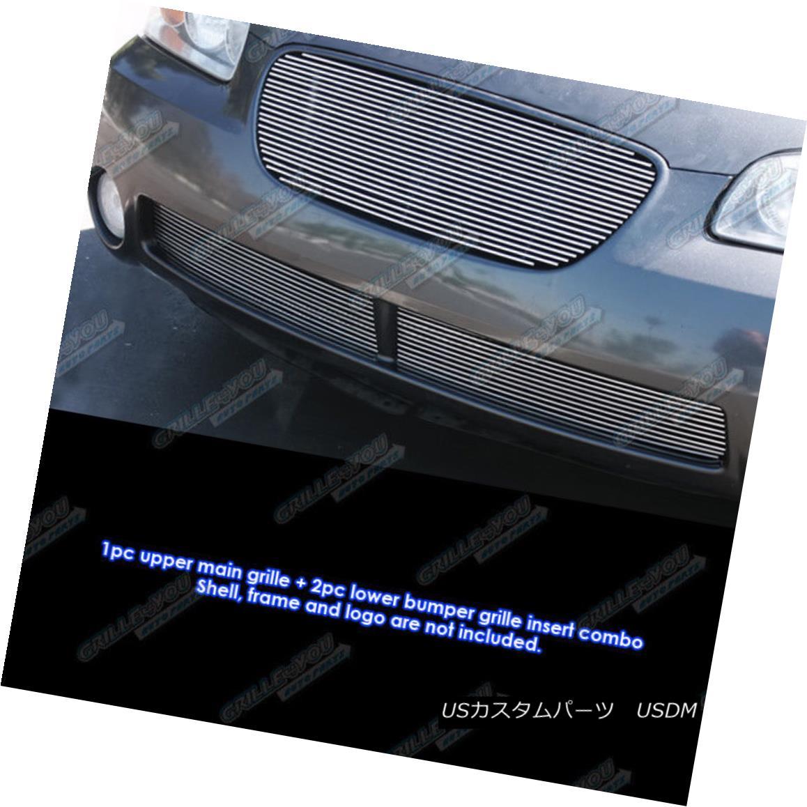 グリル Fits 2002-2003 Nissan Maxima SE/GXE Billet Grill Grille Combo Insert フィット2002-2003日産マキシマSE / GXEビレットグリルグリルコンボインサート