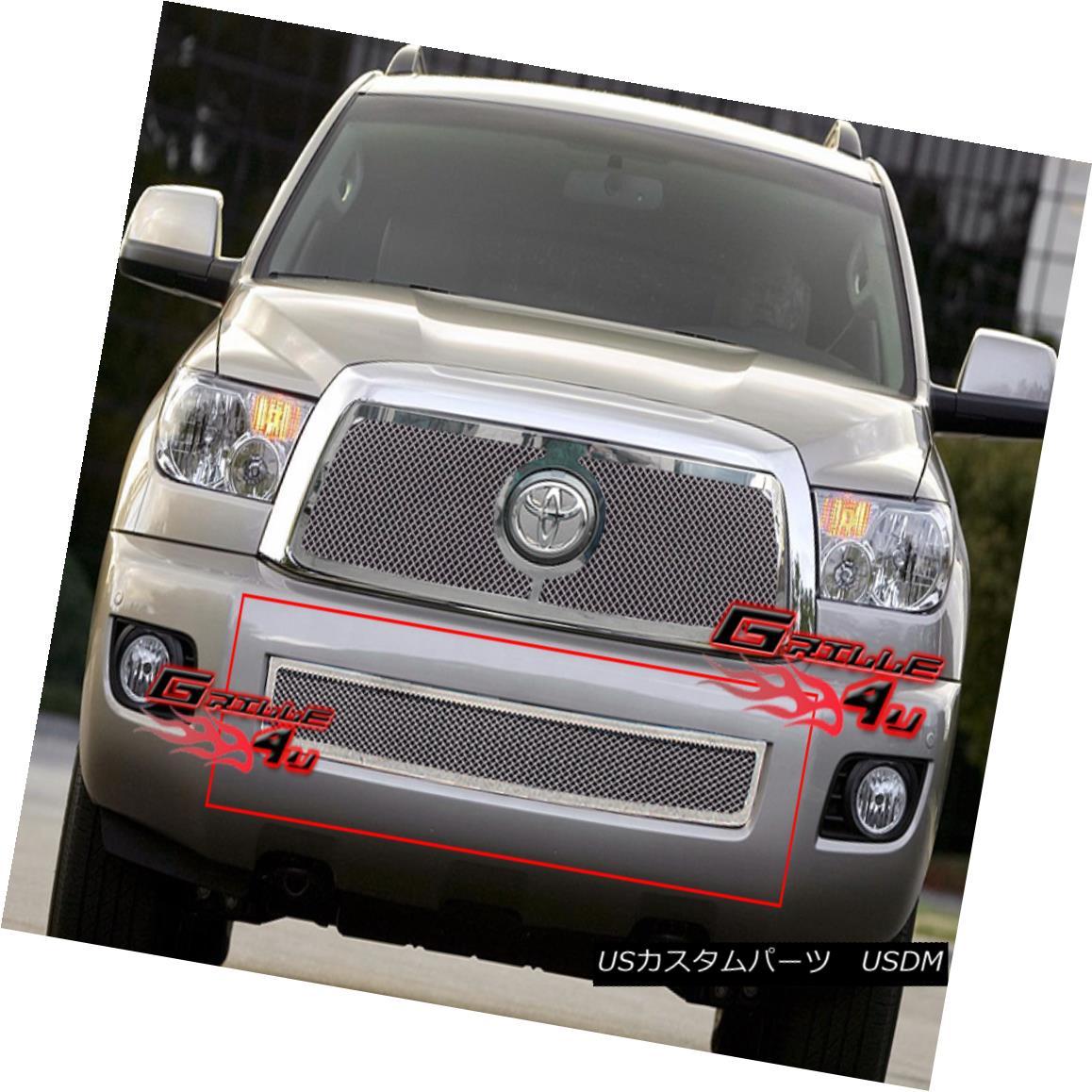 グリル Fits 2008-2017 Toyota Sequoia Bumper Stainless Steel Mesh Grille Insert フィット2008-2017トヨタセコイアバンパーステンレスメッシュグリルインサート