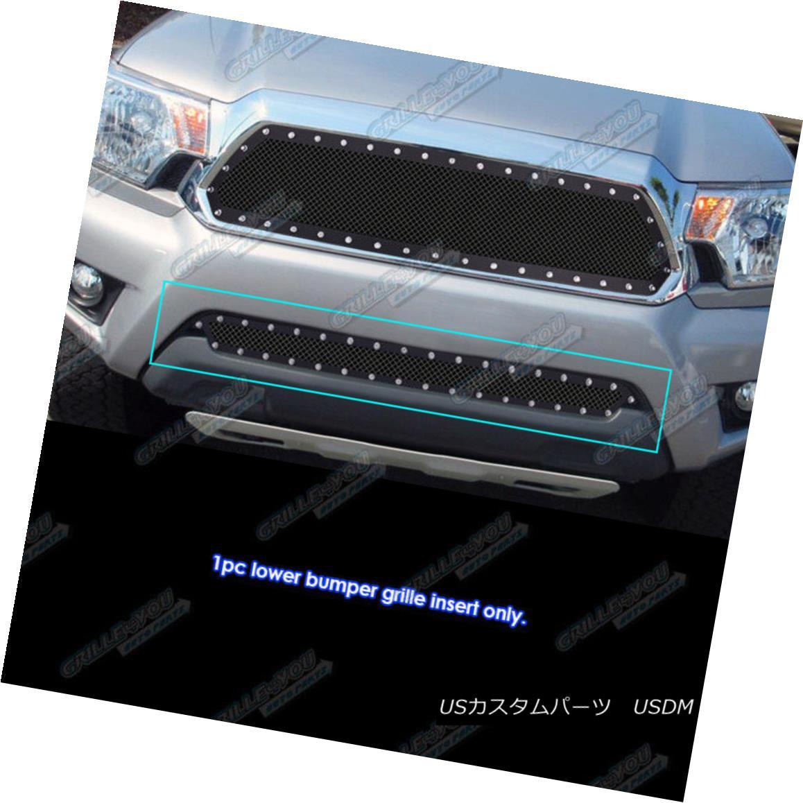 グリル Fits 2012-2015 Toyota Tacoma Stainless Black Mesh Lower Bumper Grille フィット2012-2015トヨタタコマステンレスブラックメッシュロワーバンパーグリル