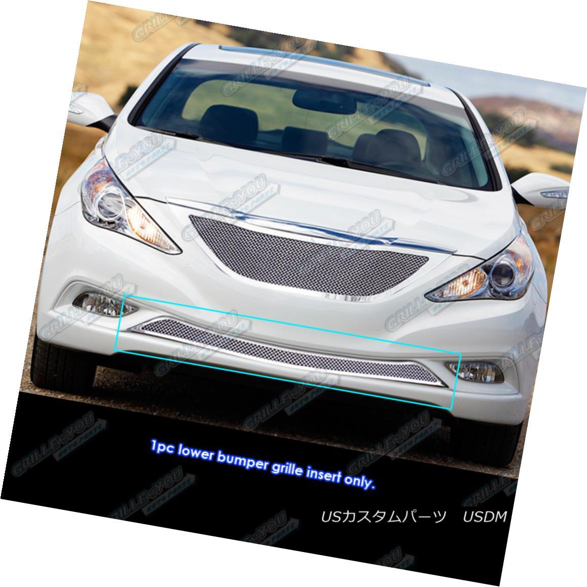 グリル Fits 2011-2012 Hyundai Sonata Bumper Stainless Steel Mesh Grille Grill Insert 2011-2012現代ソナタバンパーステンレスメッシュグリルグリルインサート