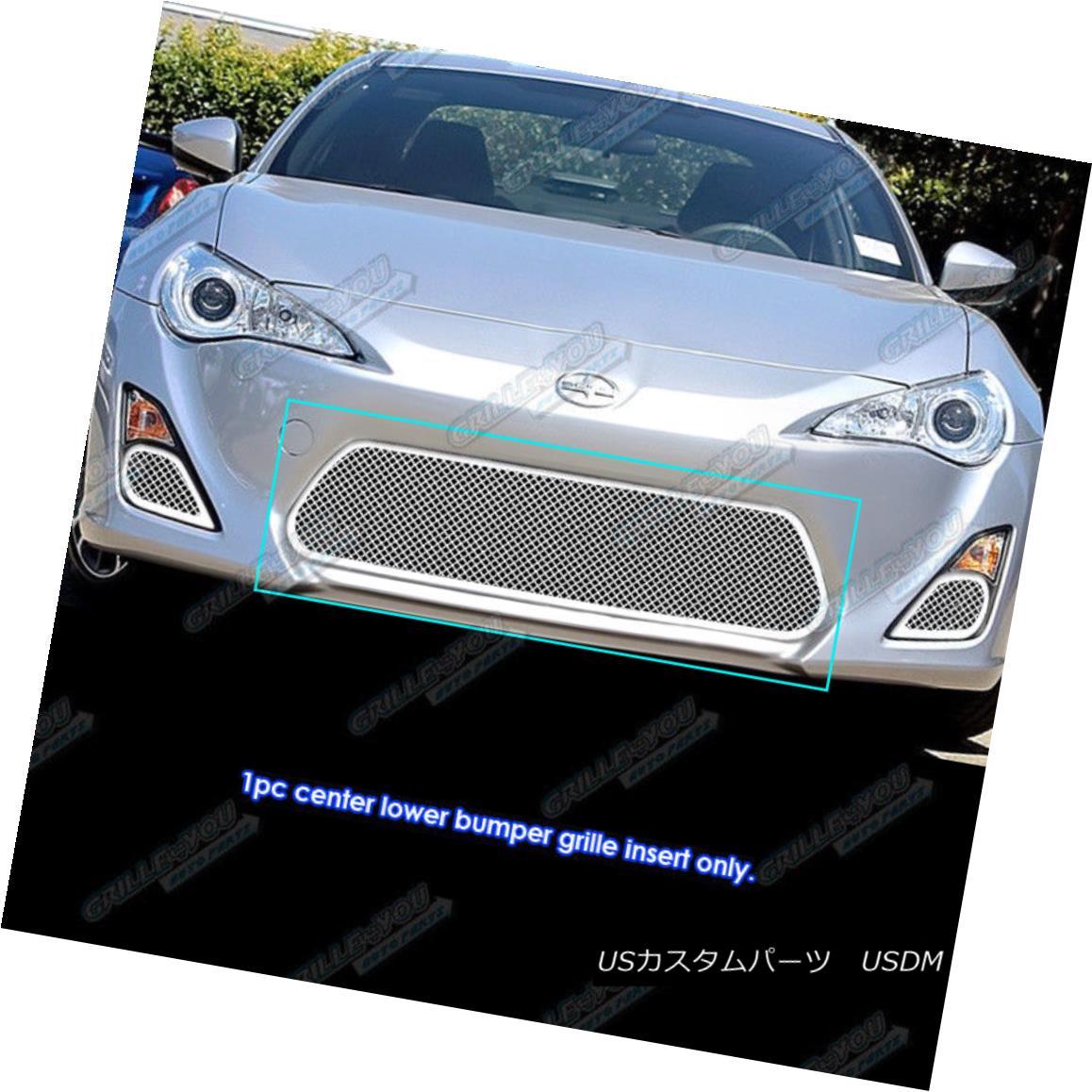 グリル Fits 2013-2016 Scion FR-S Stainless Steel Lower Bumper Mesh Grille Insert Scion FR-Sステンレススチールロワーバンパーメッシュグリルインサート