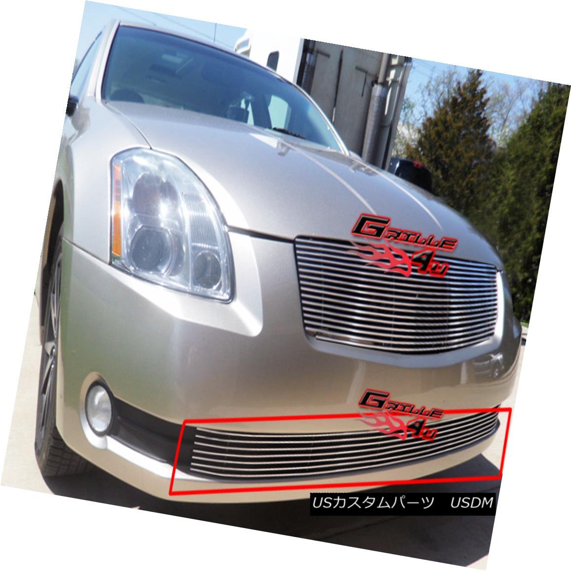 グリル Fits 2004-2006 Nissan Maxima Bumper Billet Grille Insert フィット2004-2006日産マキシマバンパービレットグリルインサート