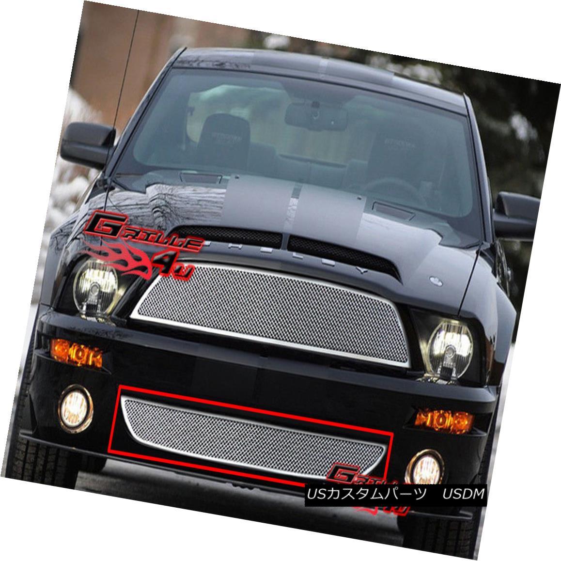 グリル Fits 07-09 Ford Shelby GT 500 Lower Bumper Stainless Mesh Grille フィット07-09フォードシェルビーGT 500ロワーバンパーステンレスメッシュグリル