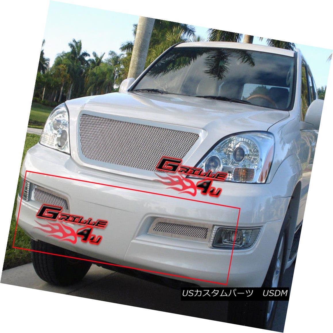 グリル Fits 03-09 Lexus GX470 Lower Bumper Stainless Mesh Grille Insert フィット03-09レクサスGX470ロワーバンパーステンレスメッシュグリルインサート
