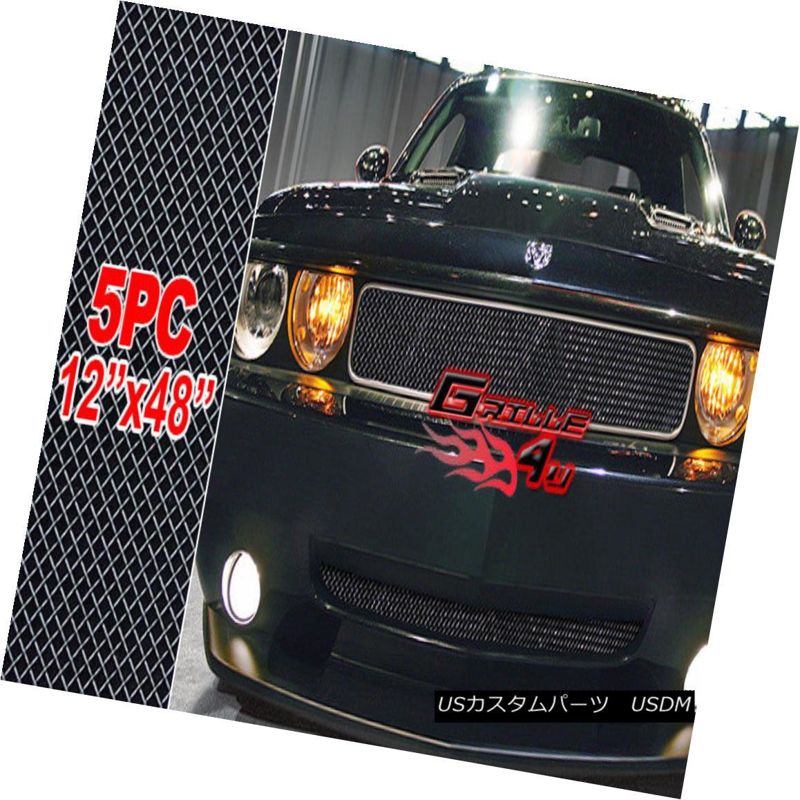 グリル Fits Universal Black Stainless Steel Mesh Grille 12X48 5pc ユニバーサルブラックステンレススチールメッシュグリル12X48 5pcsに適合