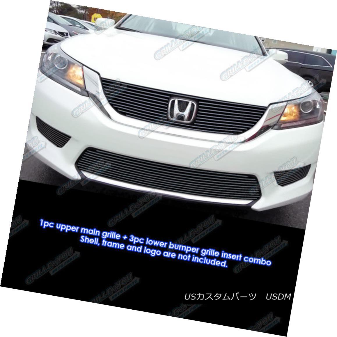 グリル For 2013-2015 Honda Accord Sedan W/Fog Light Cover Black Billet Grille Combo 2013-2015ホンダアコードセダンW /フォグライトカバーブラックビレットグリルコンボ用