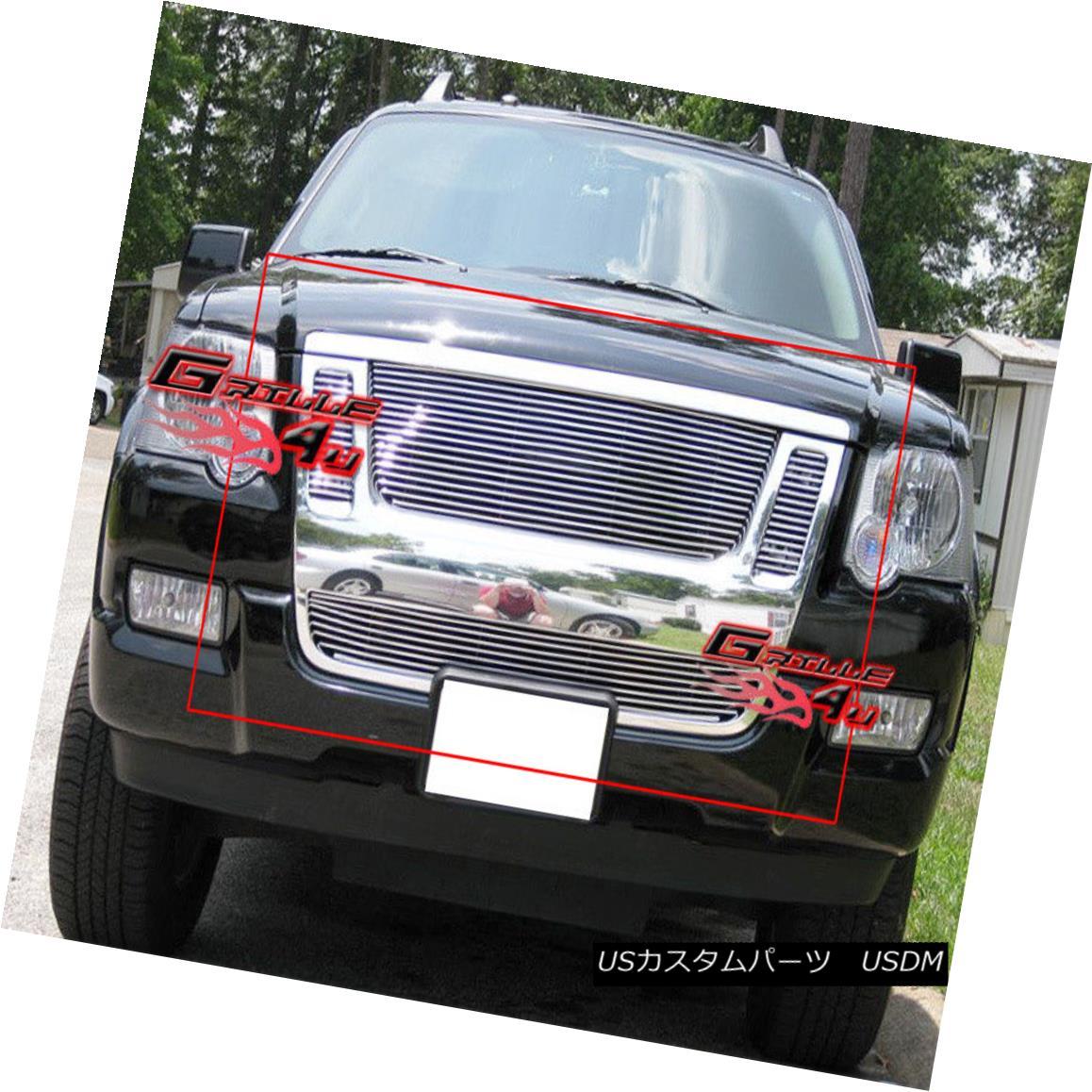 07-10 FORD EXPLORER EXPLORER SPORT TRAC Triple Chrome plated Full Mirror Cover