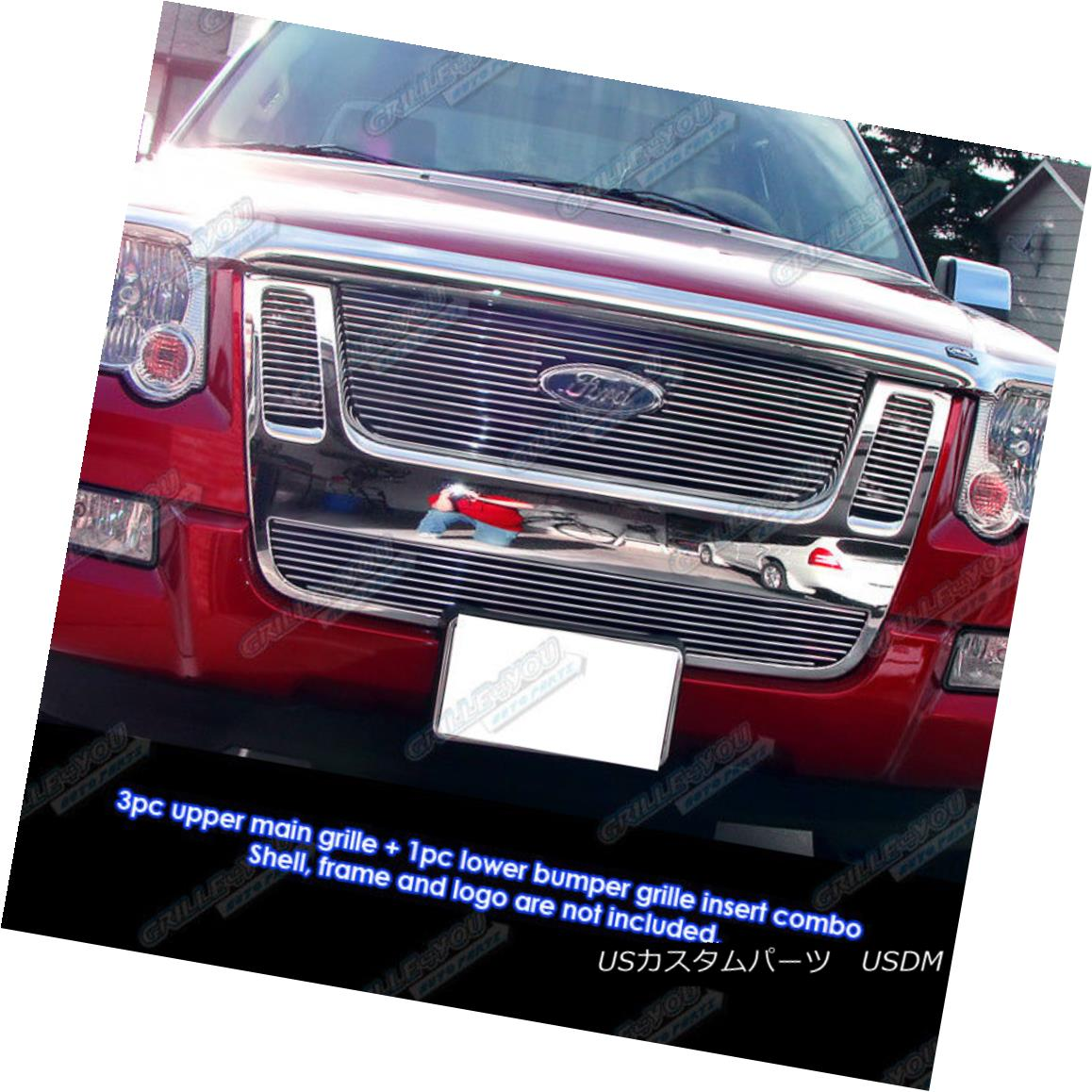 グリル Fits 2007-2010 Ford Explorer Sport Trac Billet Grille Combo Ford Explorer Sport Tracビレットグリルコンボ