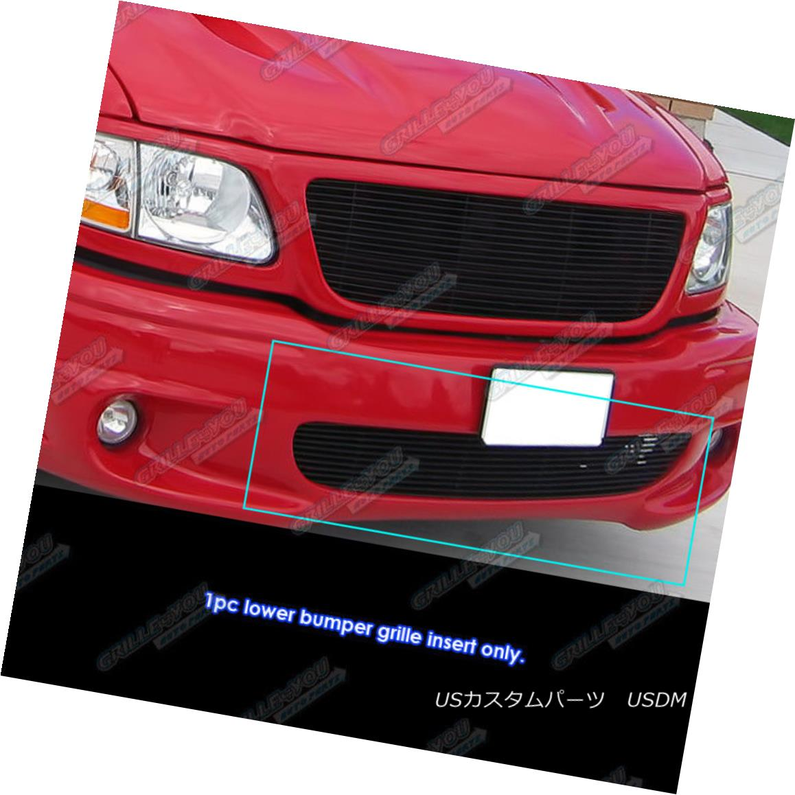 PAINTED P FITS DODGE CHALLENGER 2015-2017 SMALL LIP STYLE REAR TRUNK SPOILER