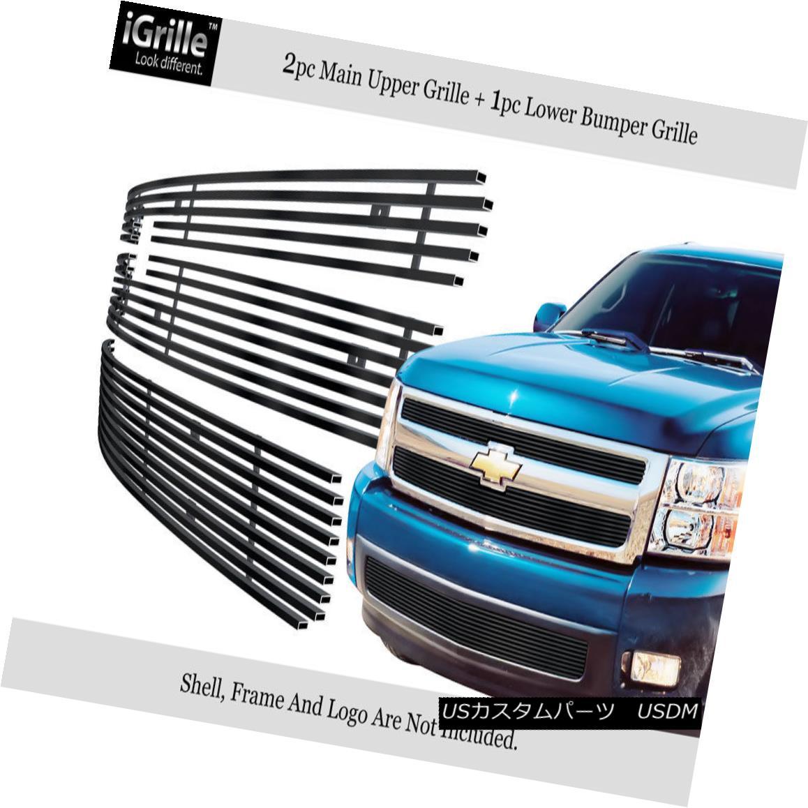 グリル For 2007-2013 Chevy Silverado 1500 Stainless Steel Black Billet Grille Combo 2007-2013シボレーシルバラード1500ステンレススチールブラックビレットグリルコンボ用