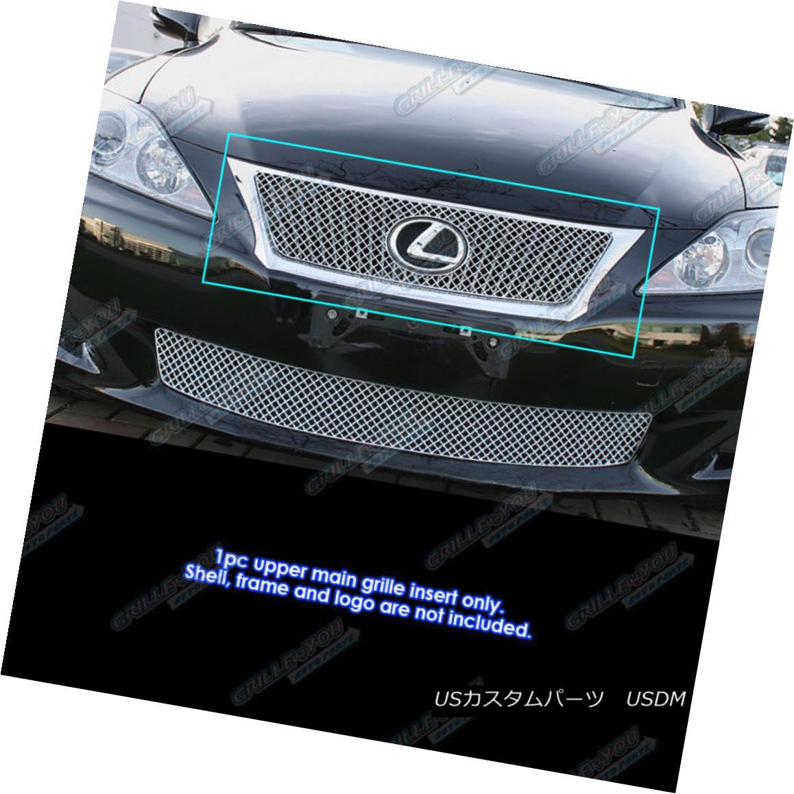 グリル Fits 2009-2011 Lexus IS 250/IS 350 Stainless Steel X Mesh Grille Insert 2009-2011 Lexus IS 250 / IS 350ステンレススチールメッシュグリルインサート