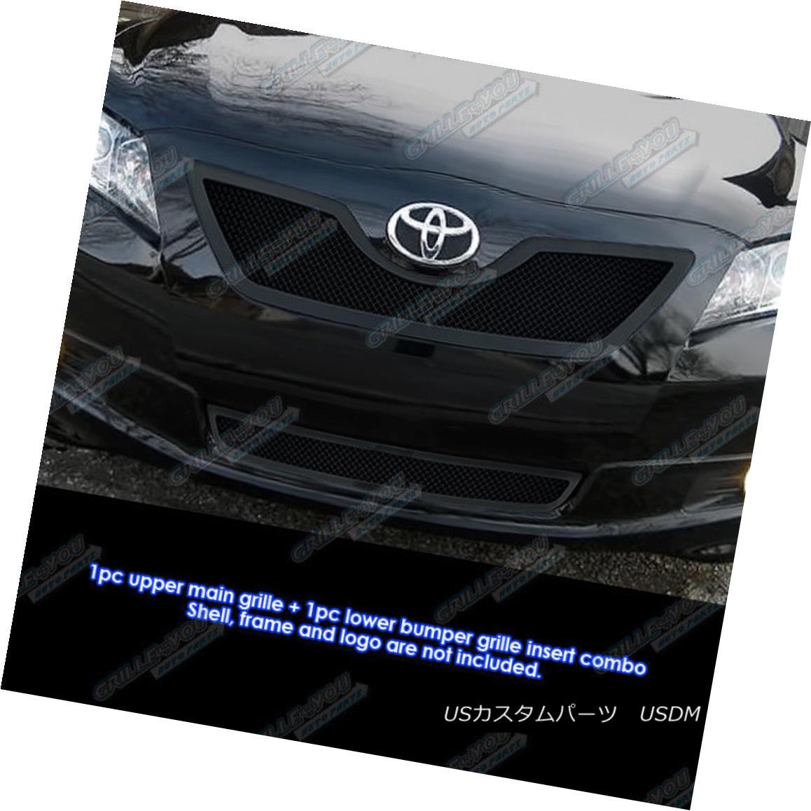グリル Fits 2007-2009 Toyota Camry Black Stainless Steel Mesh Grille Combo Insert フィット2007-2009トヨタカムリブラックステンレスメッシュグリルコンボインサート