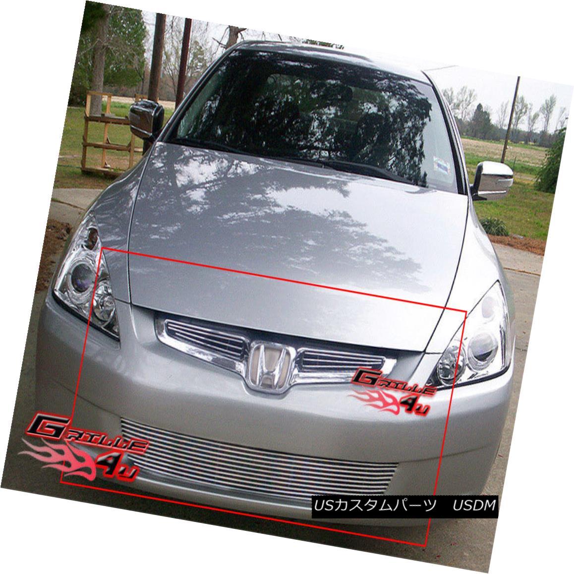 グリル Fits 2003-2004 Honda Accord Sedan Billet Grille Combo フィット2003-2004ホンダアコードセダンビレットグリルコンボ