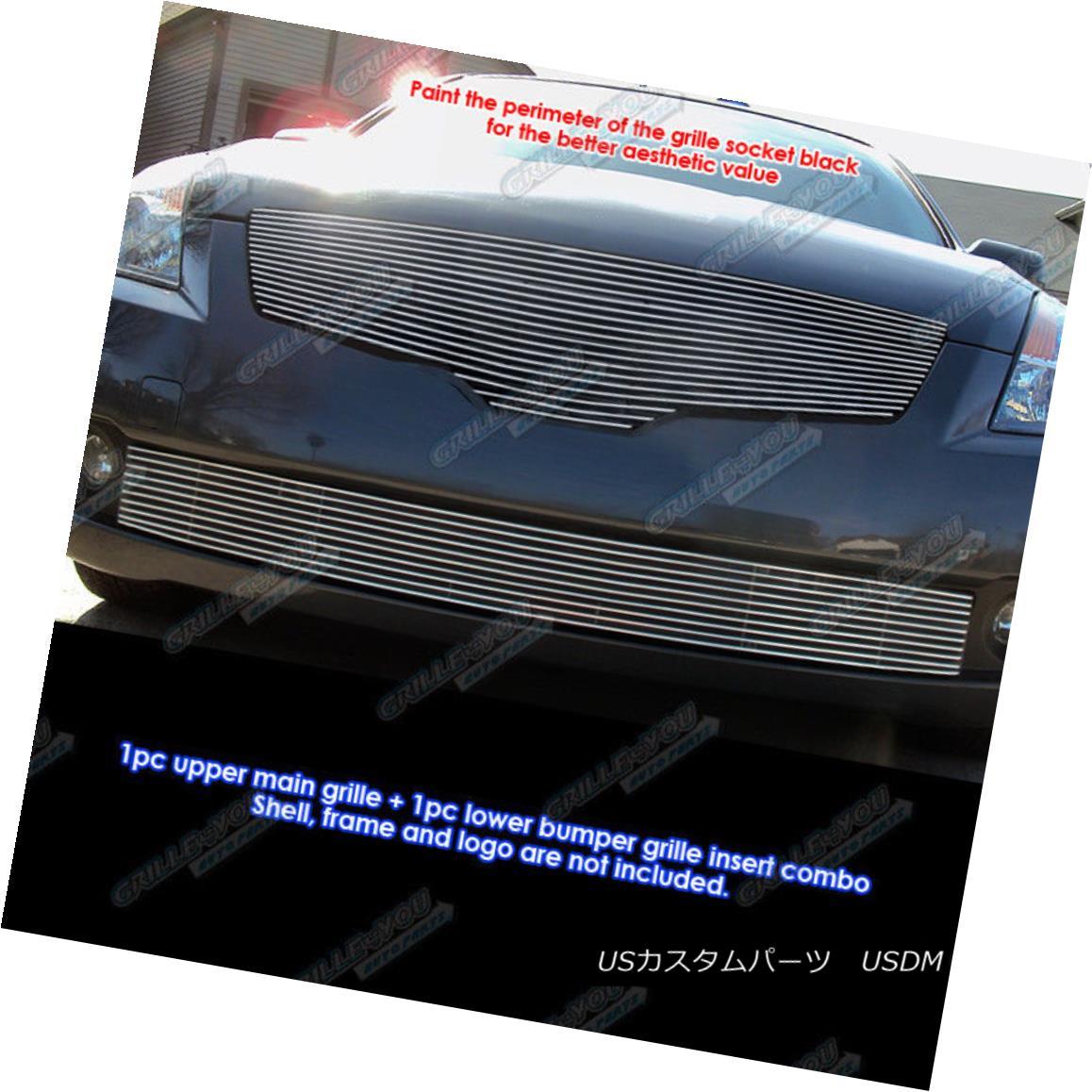 グリル Fits 2007-2009 Nissan Altima Sedan Billet Grille Combo 2007?2009年の日産アルティマセダンビレットグリルコンボ