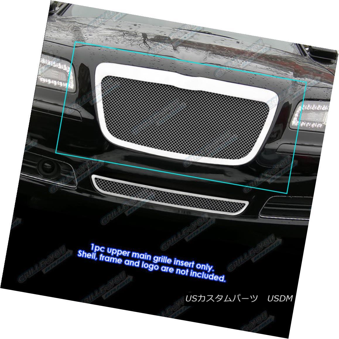 グリル For 2011-2014 Chrysler 300/300C Stainless Steel Mesh Grille Grill Insert 2011-2014クライスラー300 / 300Cステンレスメッシュグリルグリルインサート用