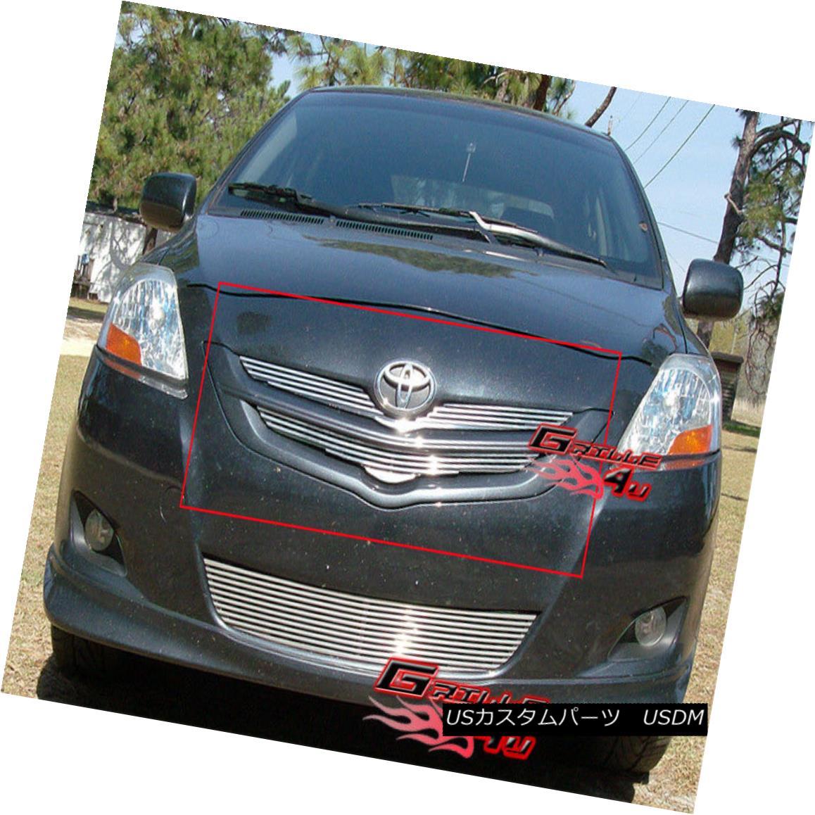 グリル Fits 2006-2008 Toyota Yaris Perimeter Grille Insert フィット2006-2008トヨタヤリス周辺グリルの挿入