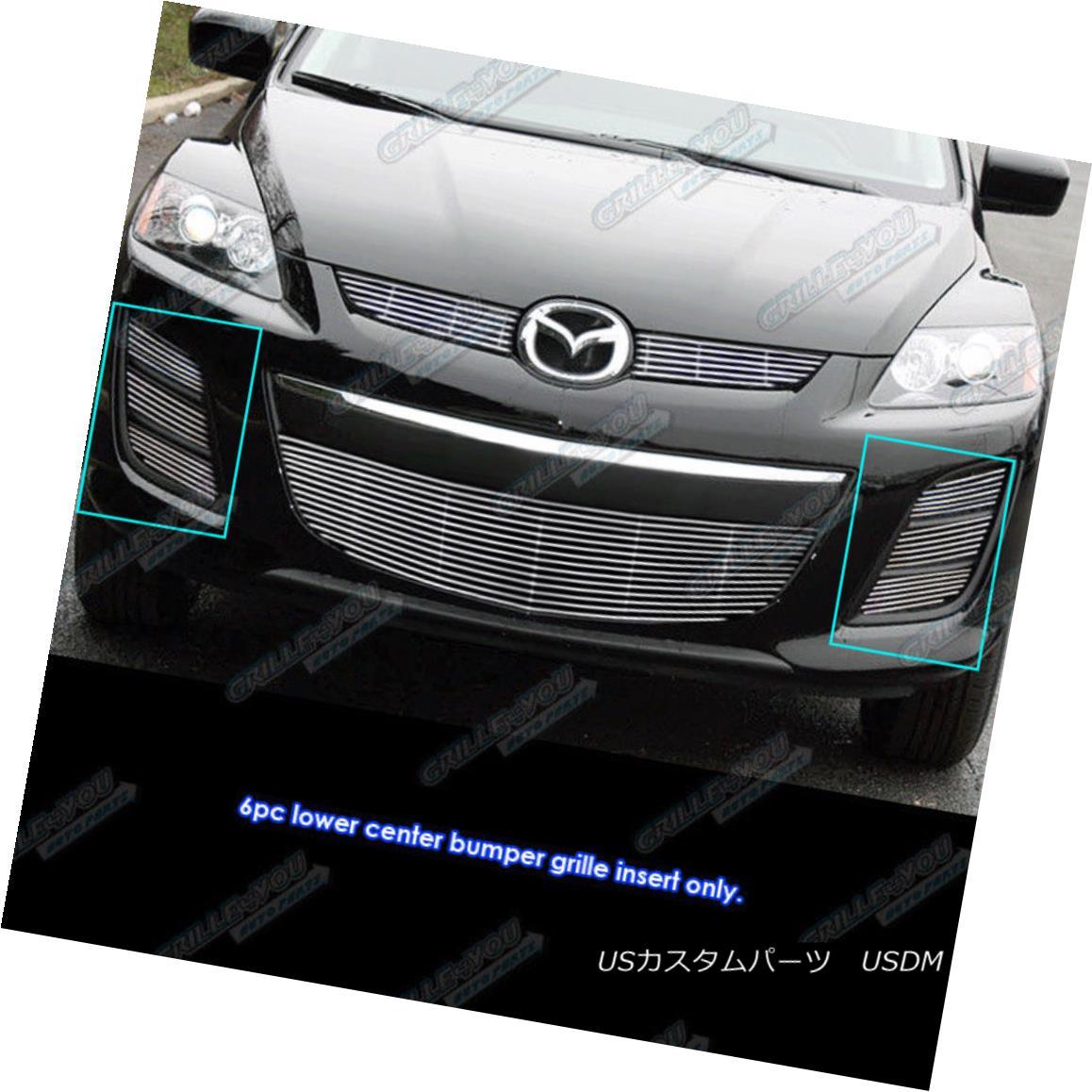 グリル Fits 2010-2012 Mazda CX-7 CX7 Lower 6 Side Pieces Billet Grille Grill Insert フィット2010-2012マツダCX-7 CX7下部6サイドピースビレットグリルグリルインサート