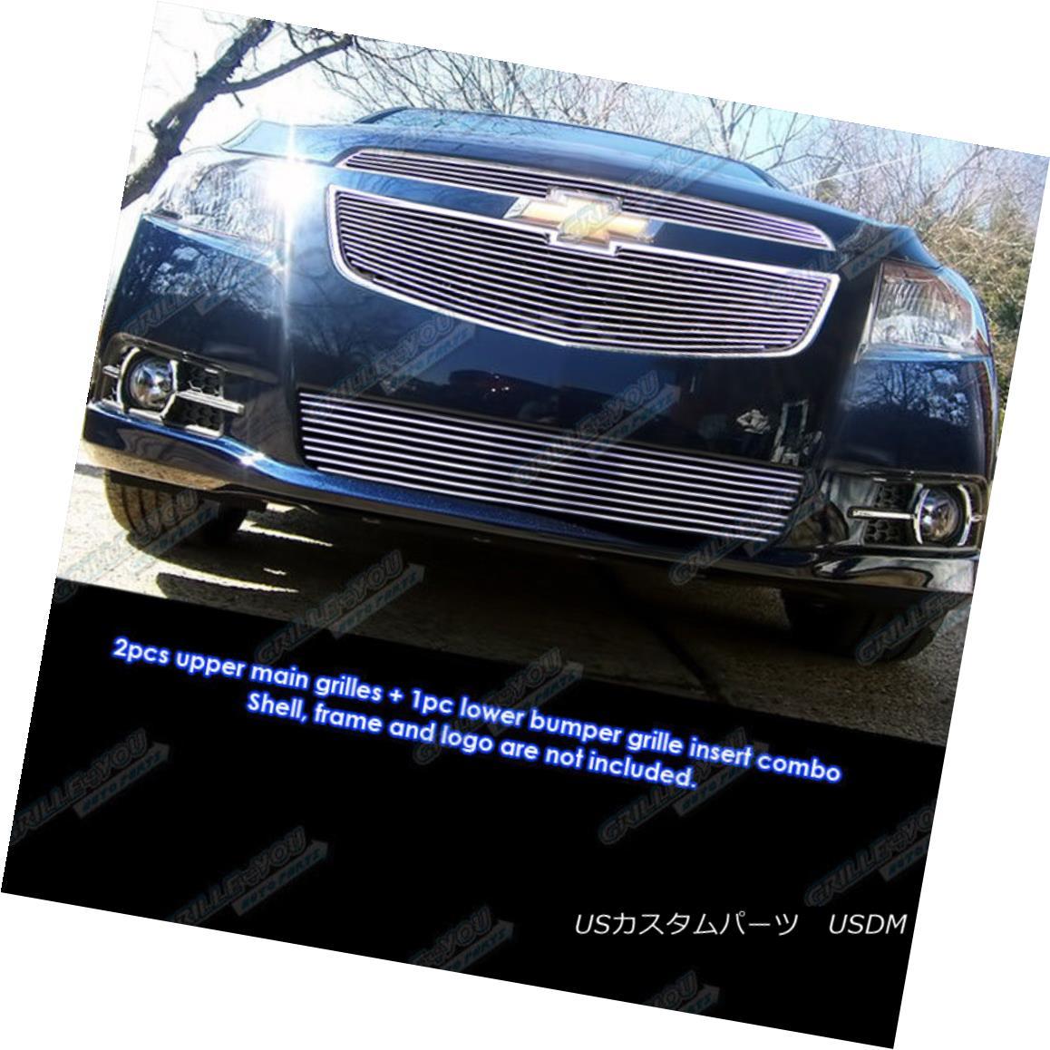 グリル Fits 2011-2014 Chevy Cruze Billet Grille Grill Insert Combo 2011-2014シボレークルーズビレットグリルグリルインサートコンボ