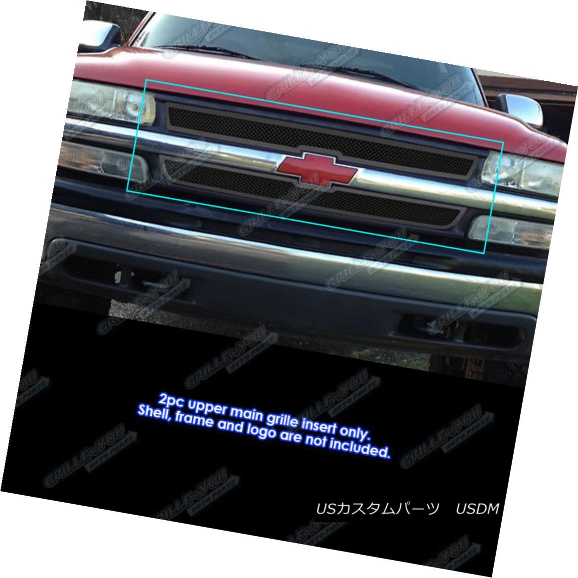 グリル Fits 2001-2002 Chevy Silverado 2500/3500 Stainless Steel Black Mesh Grille フィット2001-2002シボレーシルバラード2500/3500ステンレススチールブラックメッシュグリル