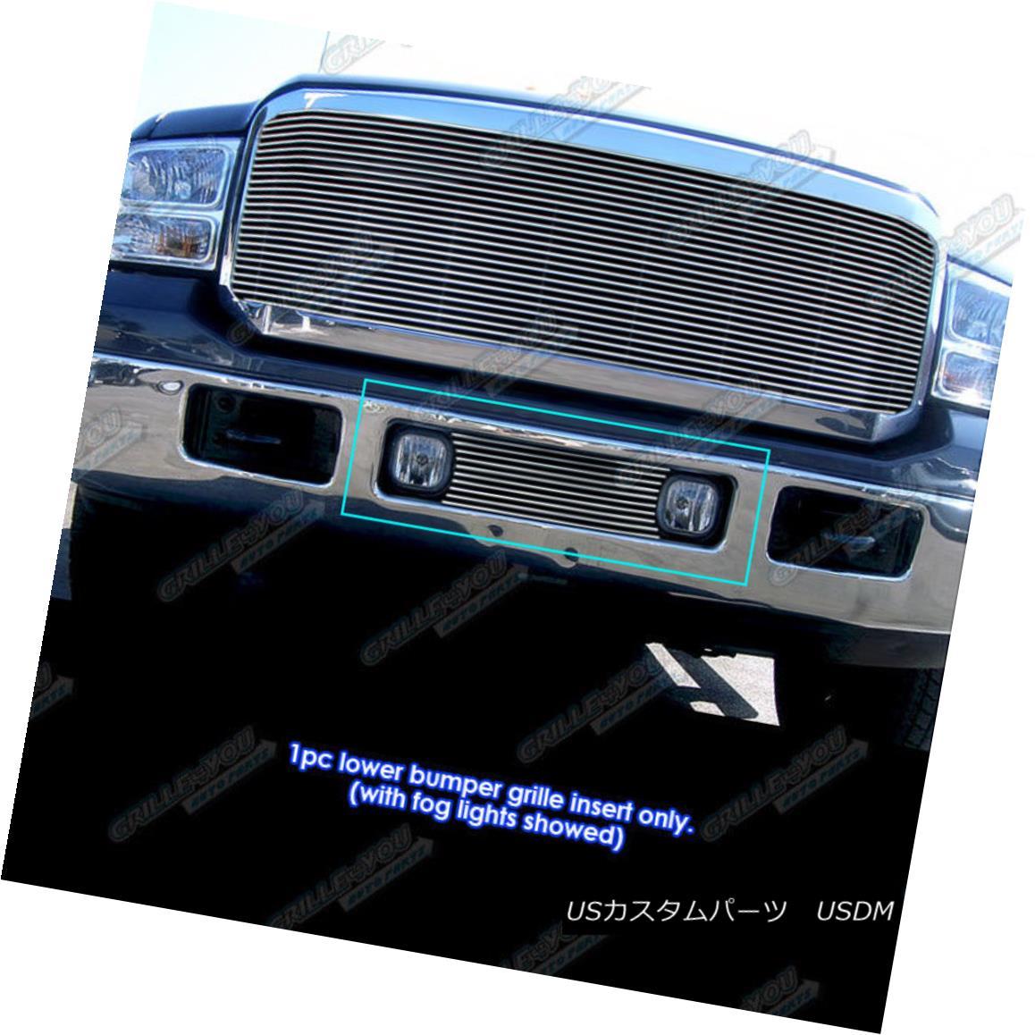 グリル 05-07 Ford F250/F350/F450 SuperDuty/Excursion Bumper Billet Grille Grill Insert 05-07 Ford F250 / F350 / F450 SuperDuty / Excu rsionバンパービレットグリルグリルインサート