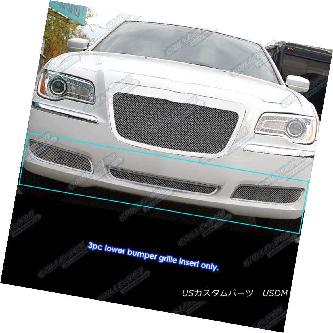 グリル Fits 2011-2014 Chrysler 300/300C Bumper Stainless Steel Mesh Grille Grill Combo 適合2011-2014クライスラー300 / 300Cバンパーステンレススチールメッシュグリルグリルコンボ