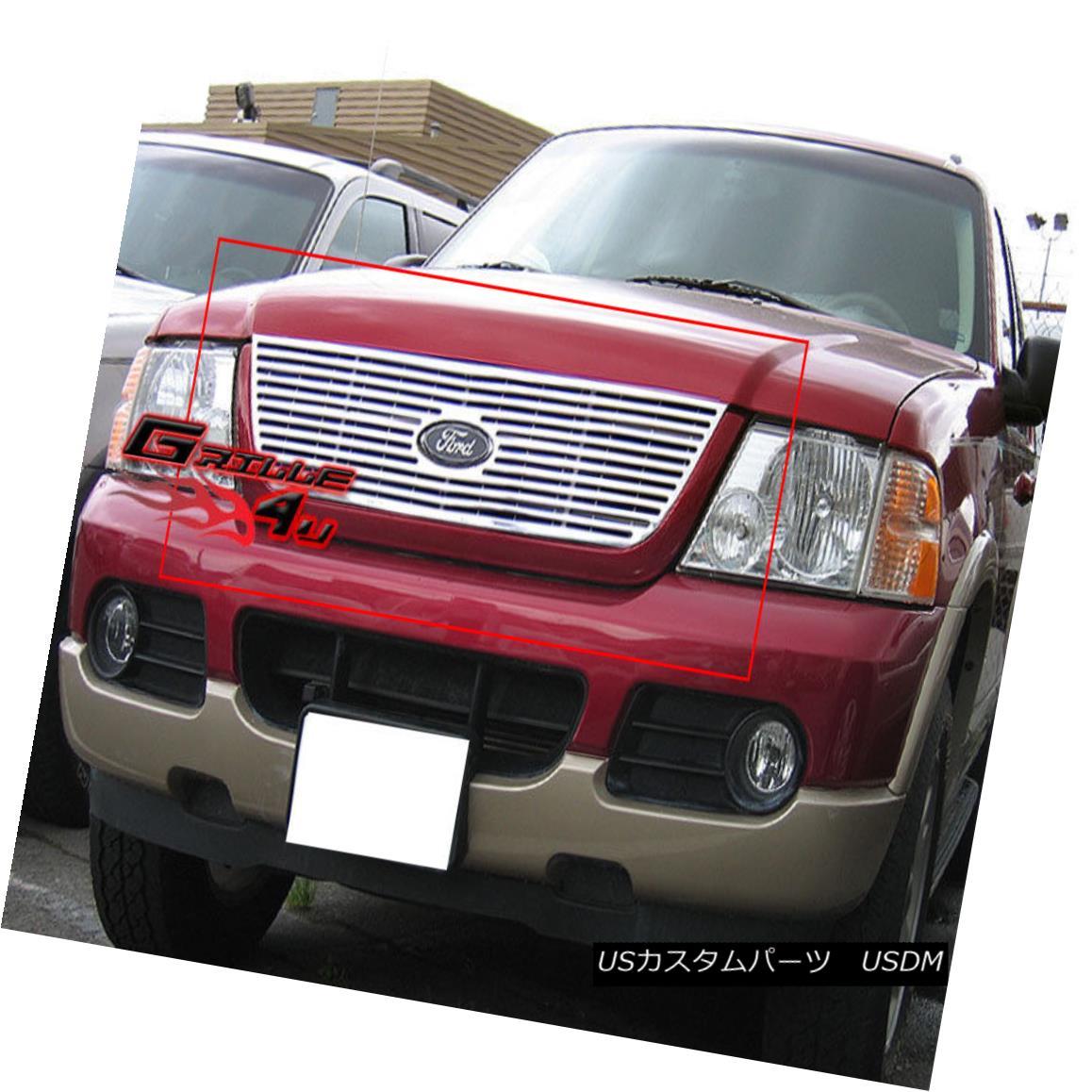 グリル Fits 2002-2005 Ford Explorer Perimeter Grille Insert フィット2002-2005 Ford Explorerペリメーターグリルインサート