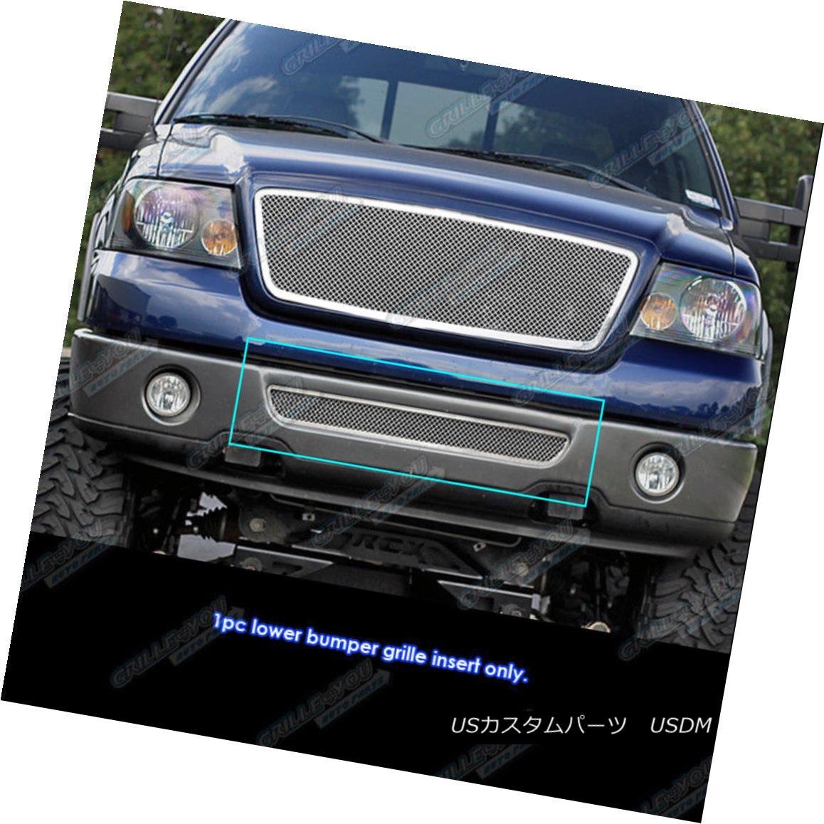 グリル Fits 06-08 Ford F-150 Stainless Steel Mesh Grille Grill Insert フィット06-08 Ford F-150ステンレスメッシュグリルグリルインサート