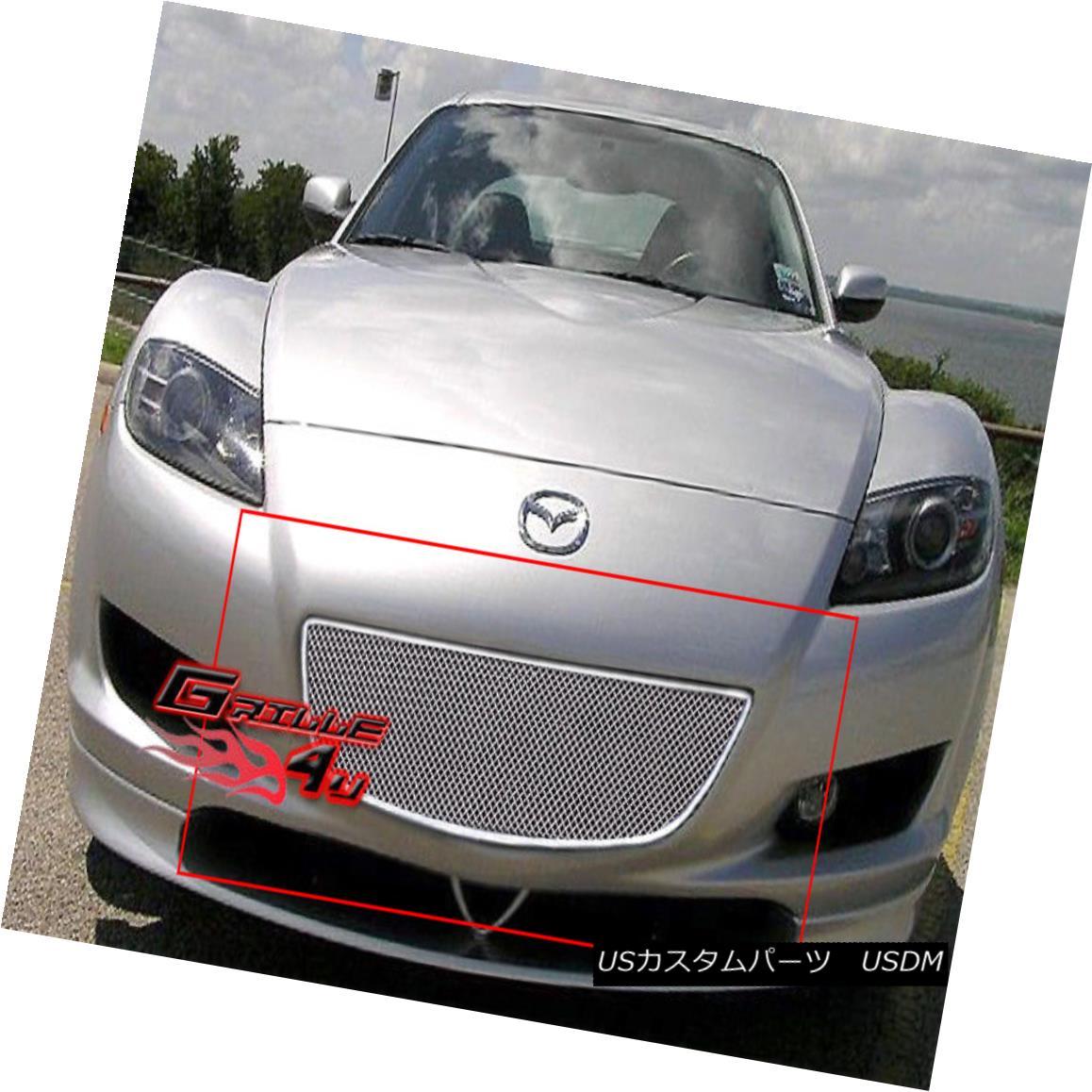 グリル Fits 2004-2008 Mazda RX-8 Stainless Mesh Grille Insert フィット2004-2008マツダRX - 8ステンレスメッシュグリルインサート