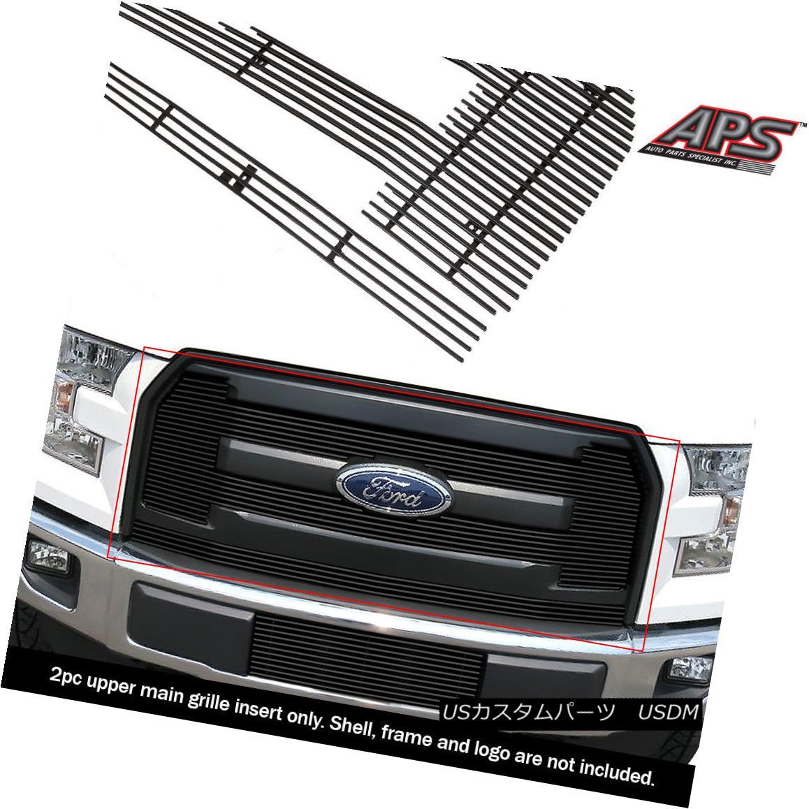 グリル Fits 2015-2017 Ford F-150 XL Model Black Billet Grille Insert フィット2015-2017フォードF - 150 XLモデルブラックビレットグリルインサート