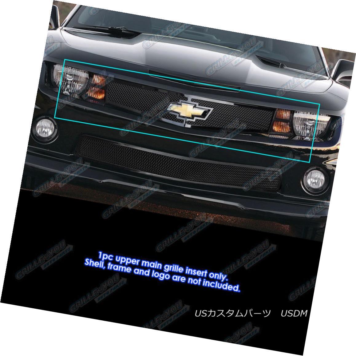 グリル Fits 2010-2013 Chevy Camaro Short W/Logo LT/LS/RS/SS Black Mesh Grille フィット2010-2013シボレーカマロショートW /ロゴLT / LS / RS / SSブラックメッシュグリル