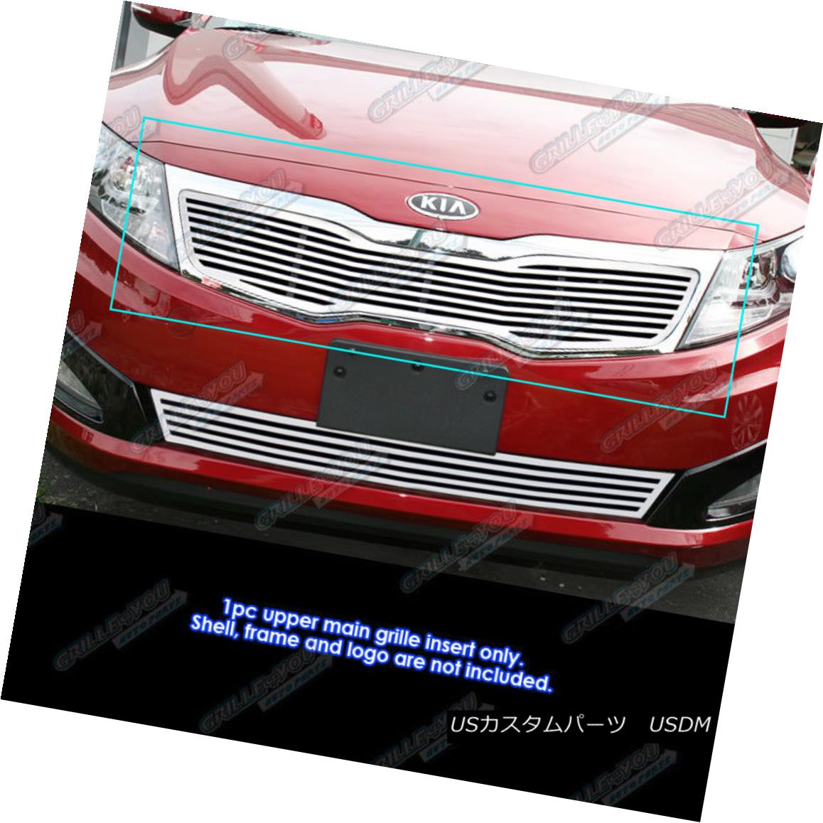 グリル Fits 2011-2013 Kia Optima LX/EX Perimeter Grille Grill Insert Fit 2011-2013 Kia Optima LX / EXペリメーターグリルグリルインサート