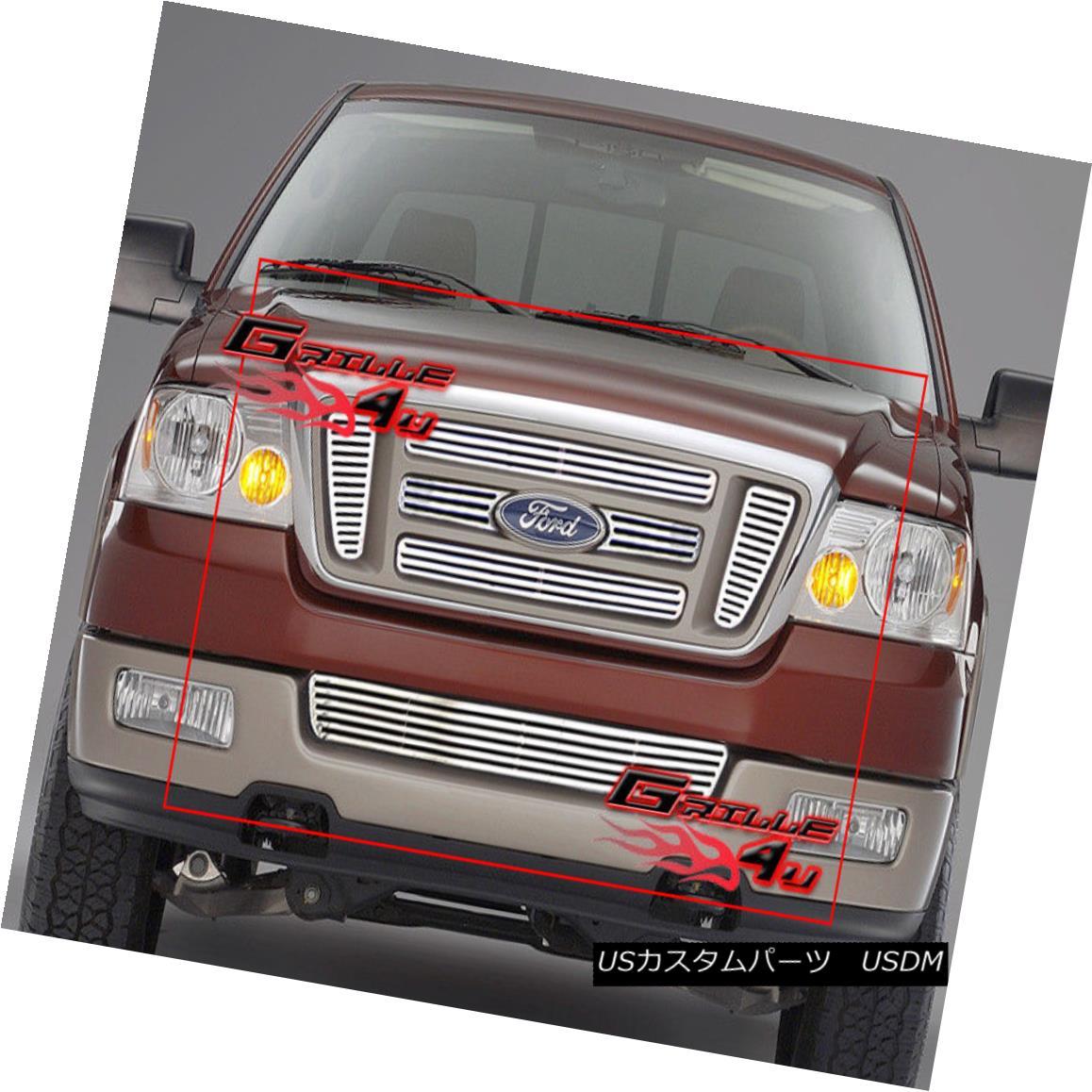 グリル Fits 04-05 Ford F-150 Bar Style Perimeter CNC Machine Cut Billet Grille Combo フィット04-05 Ford F-150バースタイル周縁CNCマシンカットビレットグリルコンボ