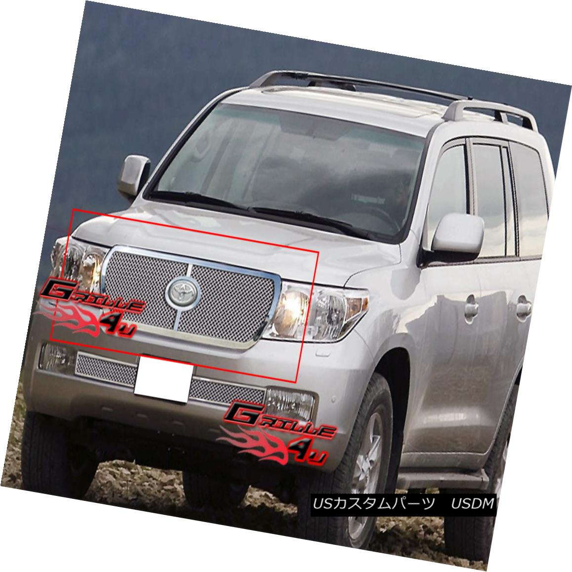 グリル Fits 2008-2009 Toyota Land Cruiser Stainless Mesh Grille Insert フィット2008-2009トヨタランドクルーザーステンレスメッシュグリルインサート