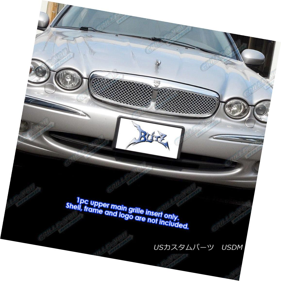 グリル For 02-2006 Jaguar X-Type Stainless Steel Double Wire X Mesh Blitz Grille Grill 02-2006ジャガーX型ステンレススチールダブルワイヤーXメッシュブリッツグリルグリル
