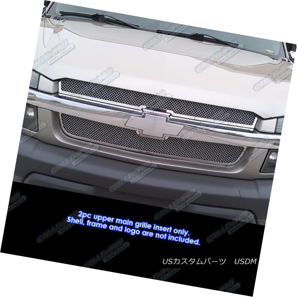 グリル Fits 2001-2006 Chevy Avalanche Stainless Mesh Grille Insert 2001-2006 Chevy Avalancheステンレスメッシュグリルインサートに適合