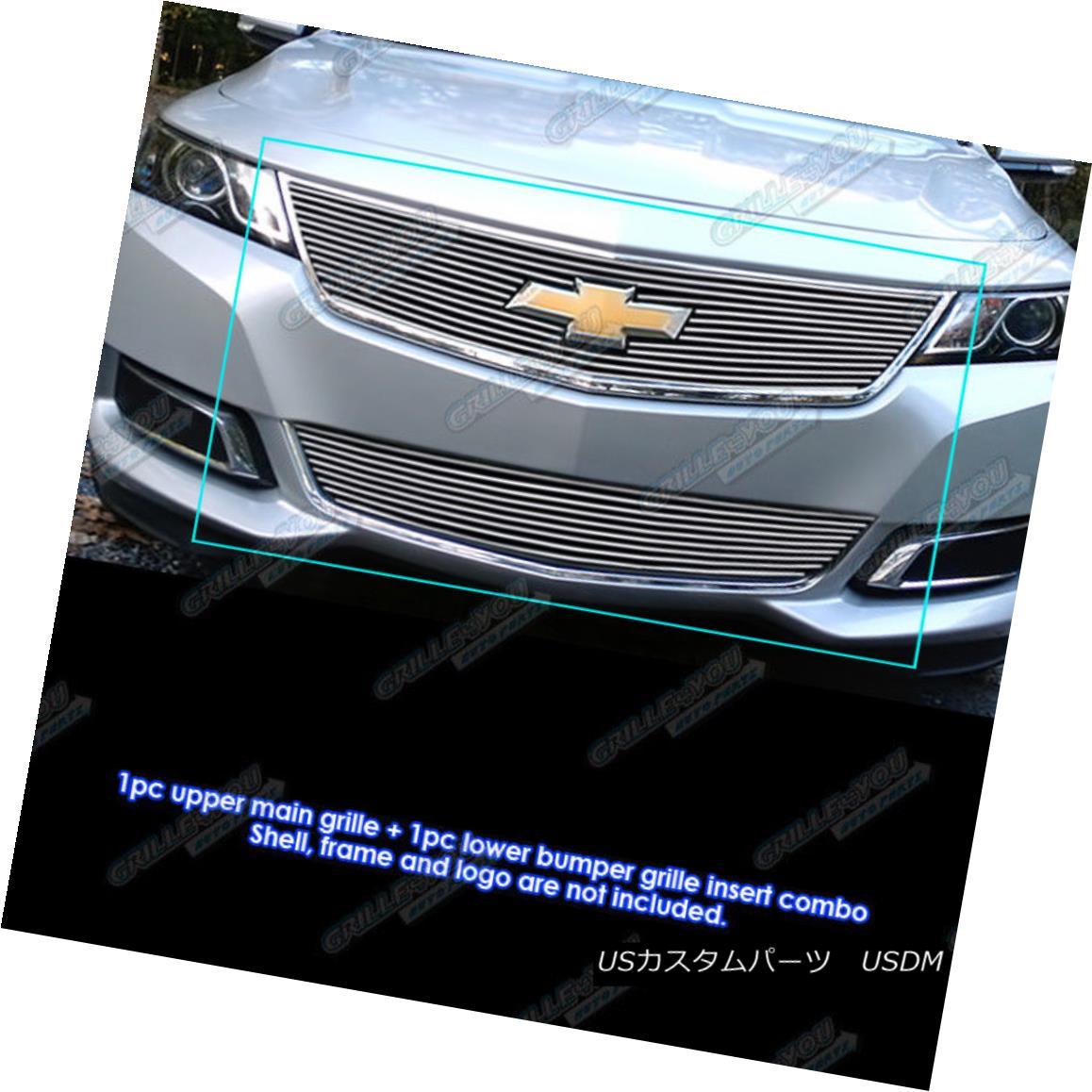 グリル Fits 2014-2015 Chevy Impala with Logo Show Billet Grille Combo フィット2014-2015シボレーインパラロゴショービレットグリルコンボ