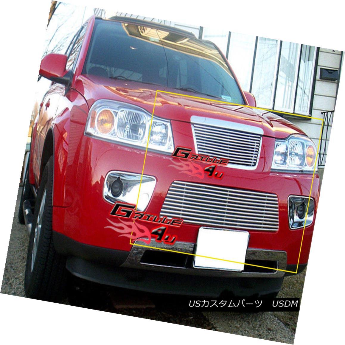 グリル Fits 2006-2007 Saturn Vue Billet Grille Combo 2006年?2007年のサターンヴィービルレットグリルコンボに適合