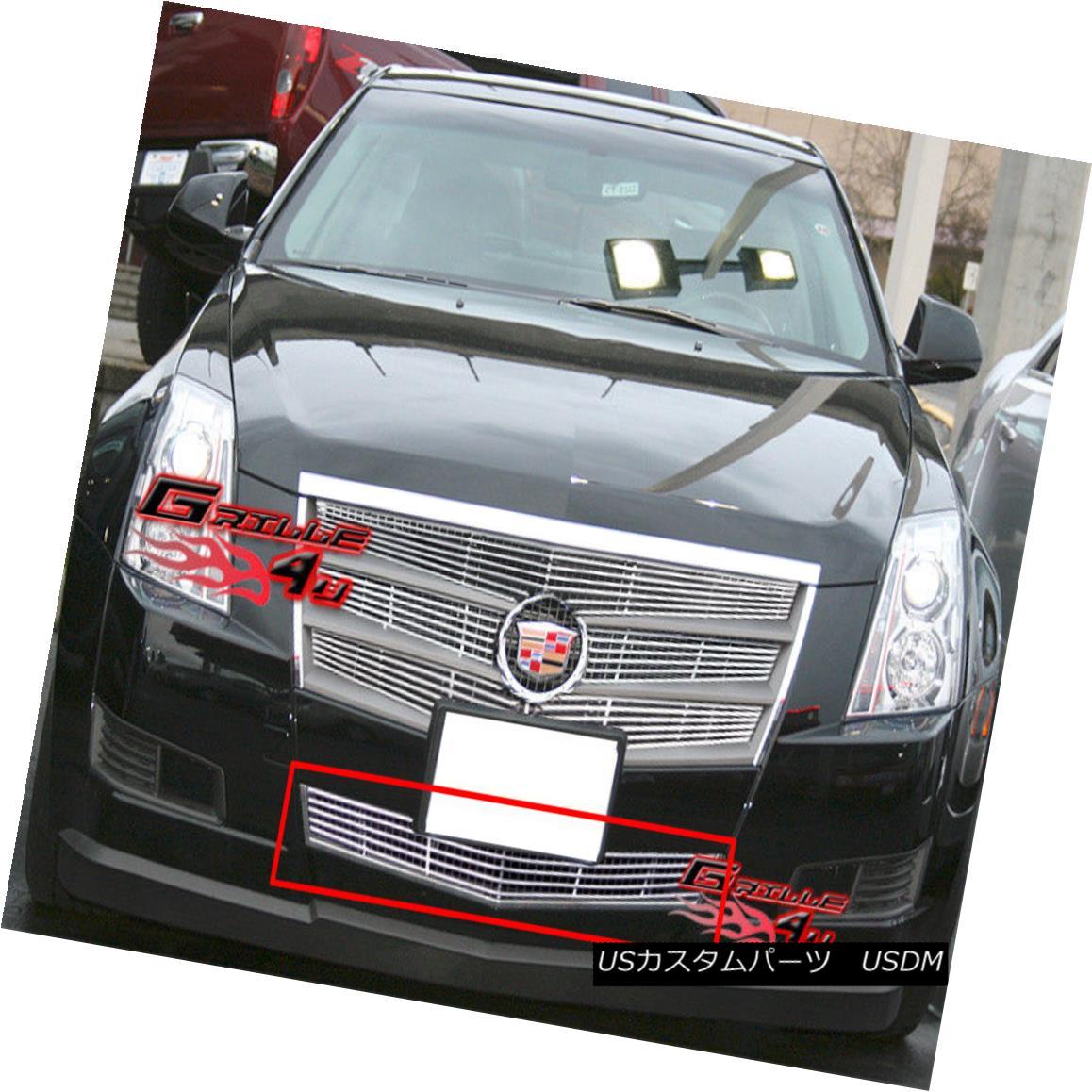 グリル Fits 2008-2013 Cadillac CTS Lower Bumper Billet Grille Grill Insert フィット2008-2013キャデラックCTSロワーバンパービレットグリルグリルインサート