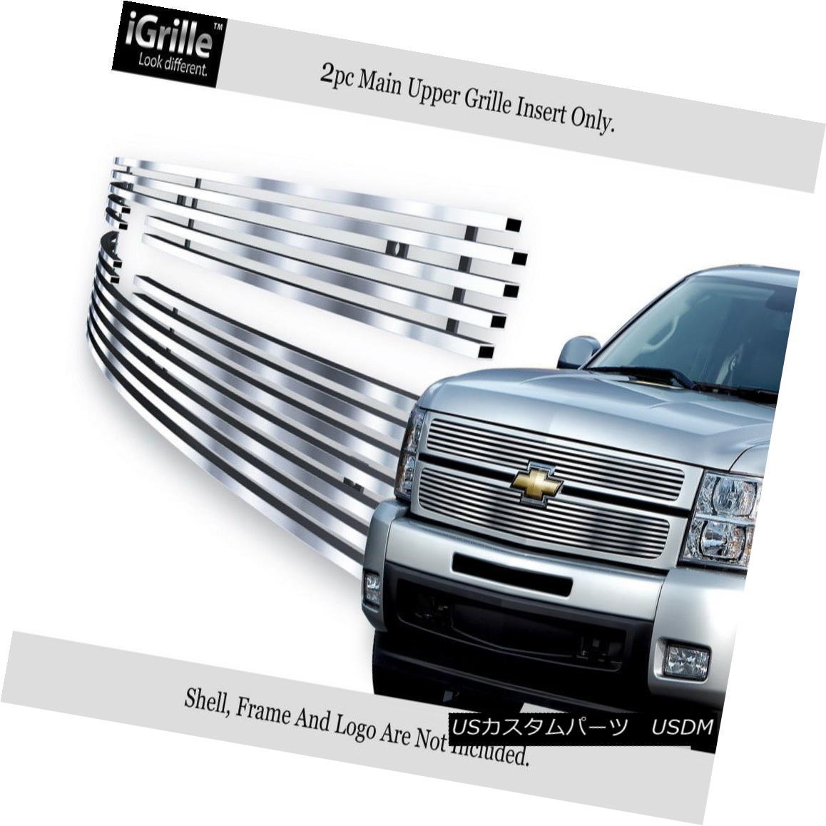 グリル 304 Stainless Steel Billet Grille Fits 2007-2013 Chevy Silverado 1500 304ステンレス鋼のビレットのグリルが2007-2013 Chevy Silverado 1500に適合