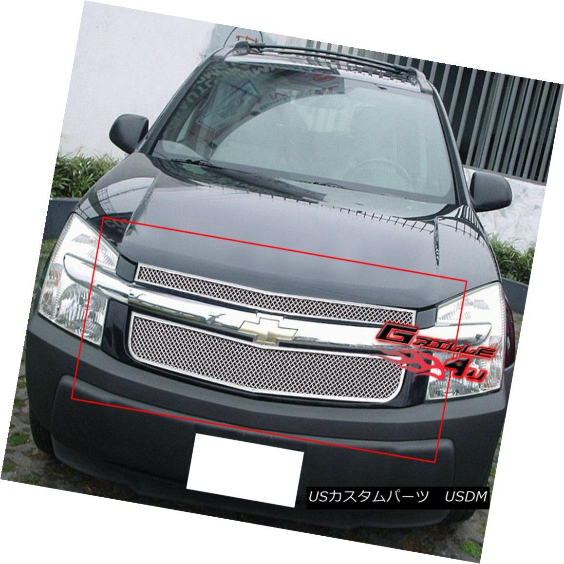 グリル Fits 2005-2009 Chevy Equinox Stainless Steel Mesh Grille Grill Insert 2005-2009 Chevy Equinoxステンレスメッシュグリルグリルインサートに適合