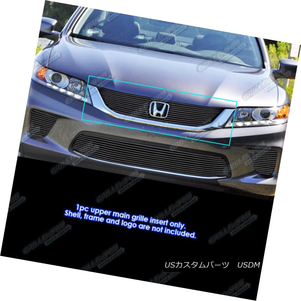 グリル Fits 2013-2015 Honda Accord Coupe Black Main Upper Billet Grille Insert フィット2013年から2015年ホンダアコードクーペブラックメインアッパービレットグリルインサート