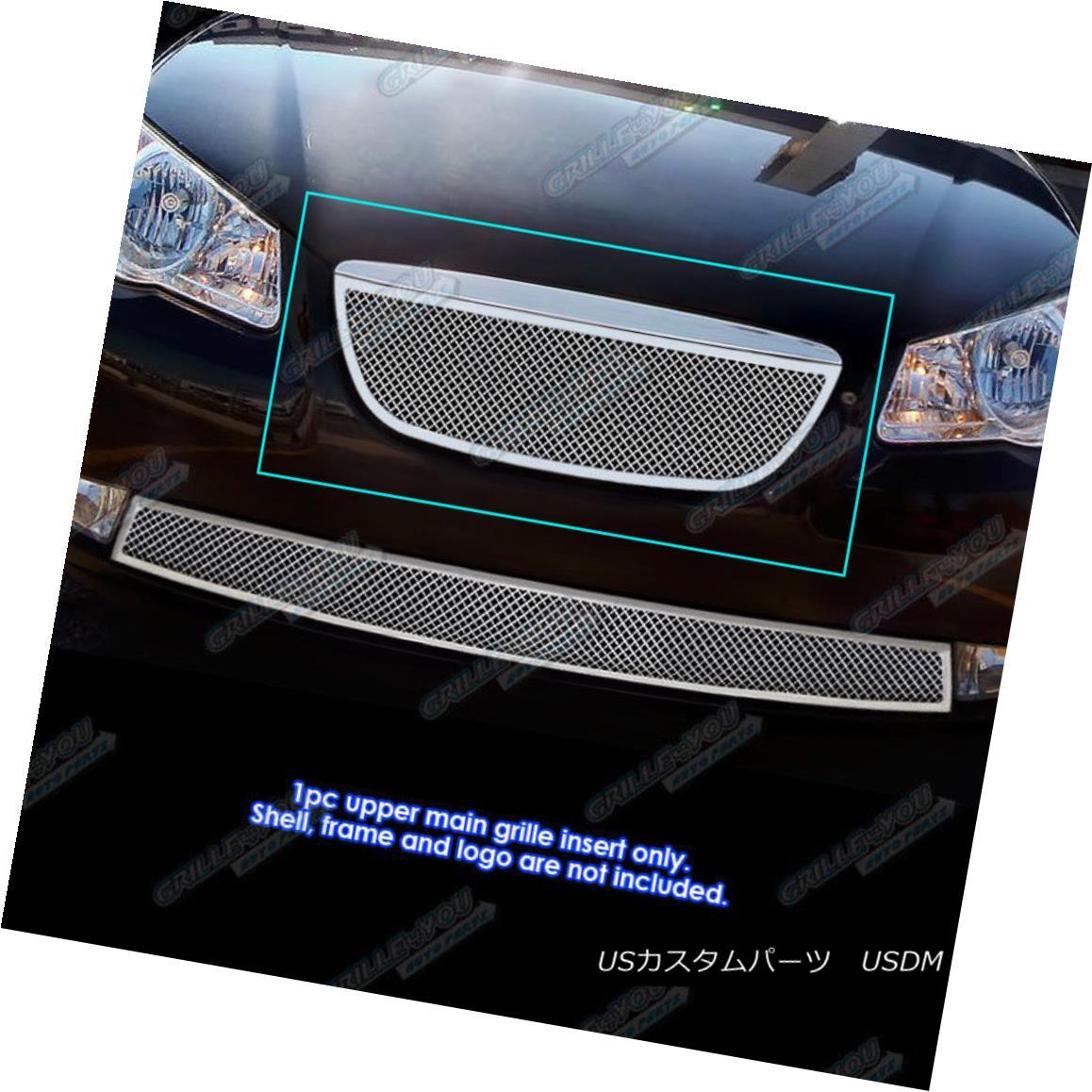 グリル For 2007-2010 Hyundai Elantra Sedan Stainless Steel Mesh Grille Grill Insert 現代エラントラセダンステンレスメッシュグリルグリルインサート