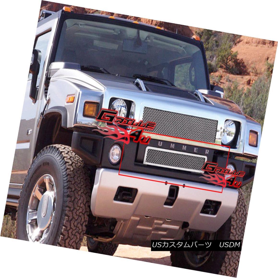 グリル Fits 03-07 Hummer H2 Lower Bumper Stainless Mesh Grille Insert フィット03-07ハマーH2下部バンパーステンレスメッシュグリルインサート