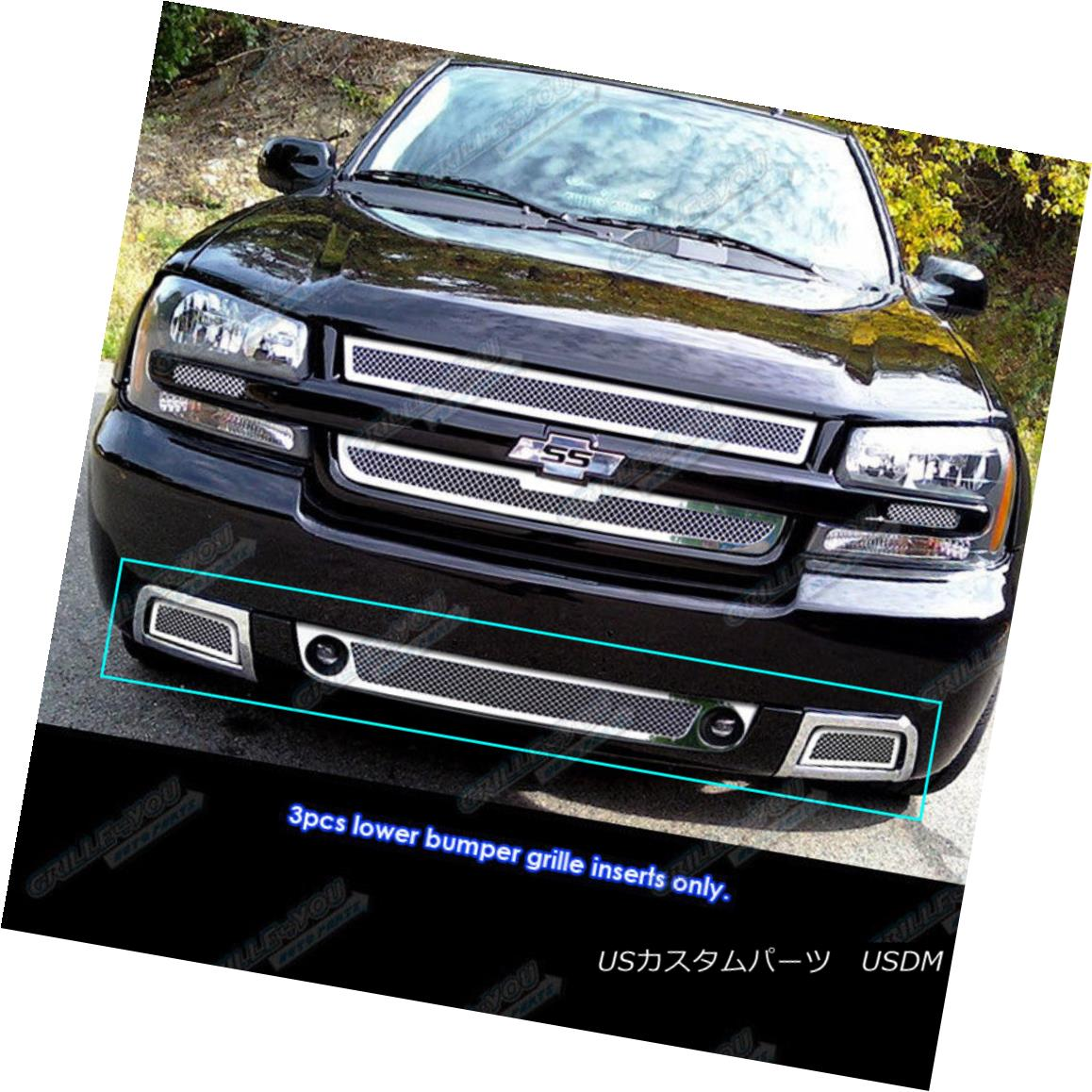 グリル Fits 06-09 Chevy Trailblazer SS Lower Bumper Mesh Grille Insert フィット06-09シボレートレイルブレイザーSSロワーバンパーメッシュグリルインサート