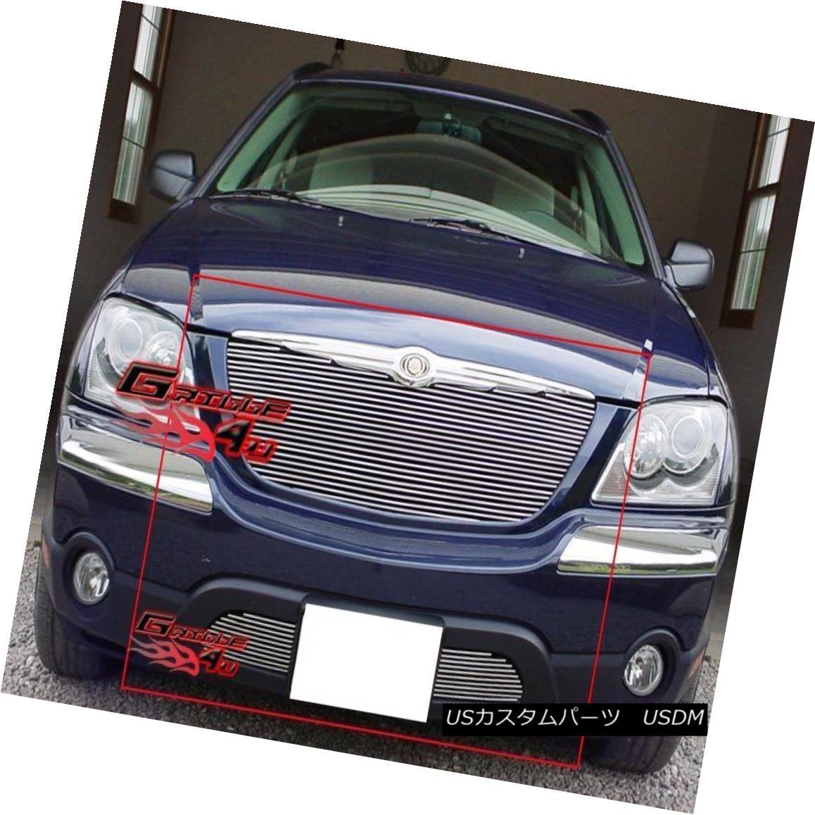 グリル Fits 2004-2006 Chrysler Pacifica Billet Grille Combo フィット2004-2006クライスラーパシフィカビレットグリルコンボ