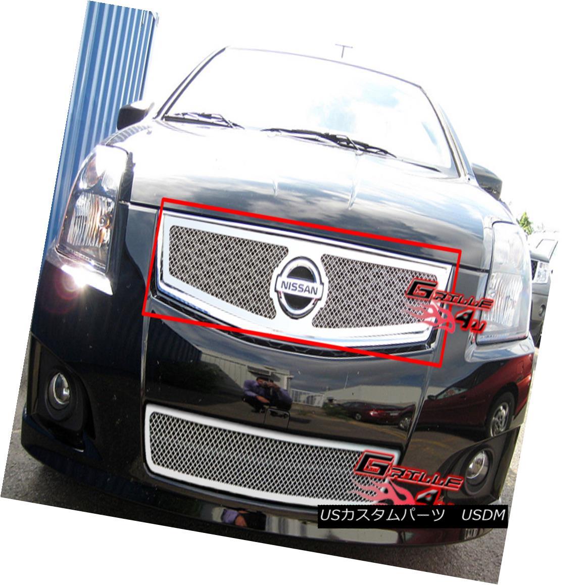 グリル Fits 2007-2010 Nissan Sentra Stainless Mesh Grille Insert 2007-2010 Nissan Sentraステンレスメッシュグリルインサート