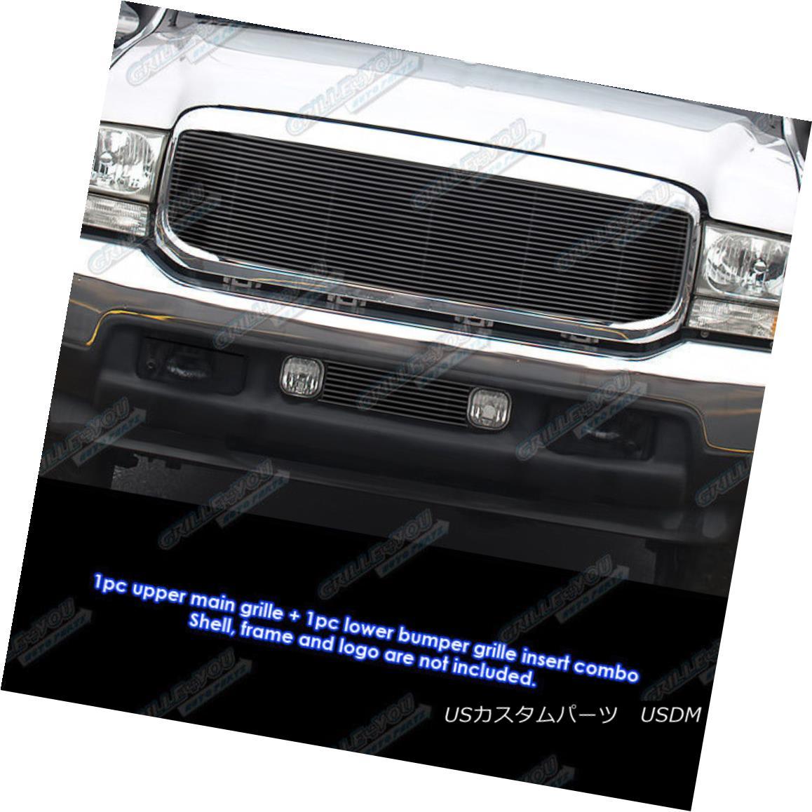 グリル Fits 1999-2004 Ford F-250 Super Duty/Excursion Black Billet Grille Grill Combo フィット1999-2004フォードF - 250スーパーデューティ/エクスカーションブラックビレットグリルグリルコンボ